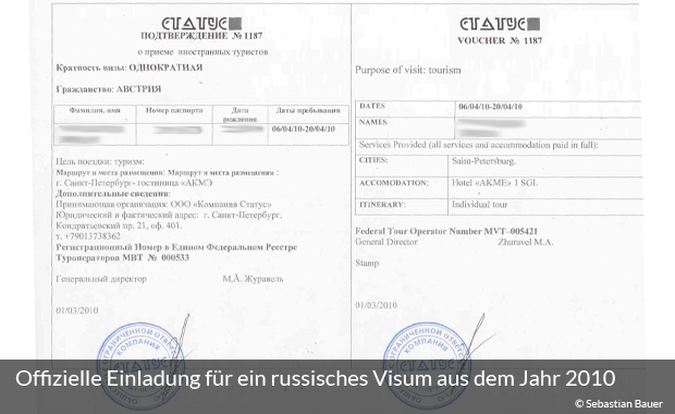 7 schritte zum visum für russland - checkfelix blog, Einladung
