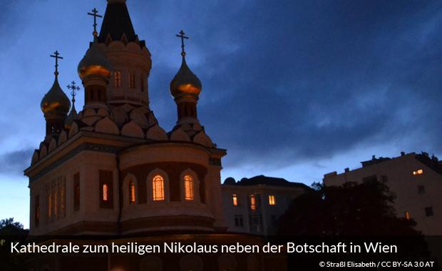 Kathedrale neben der russischen Botschaft in Wien