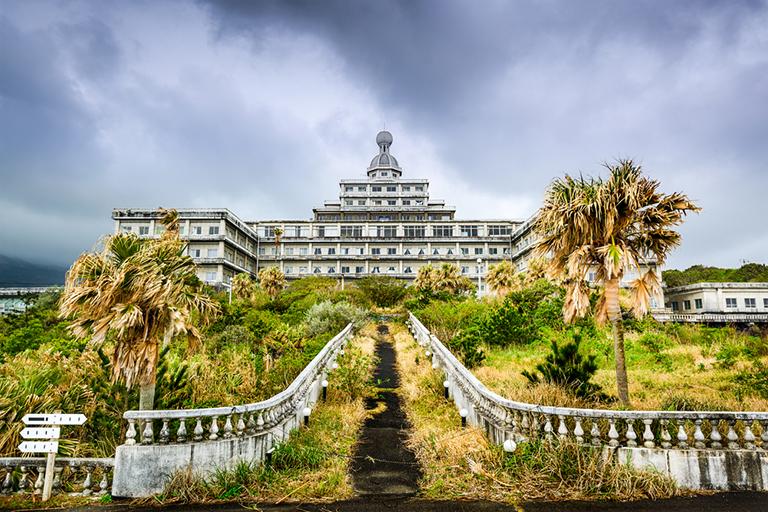 hachijo_royal_hotel_japan